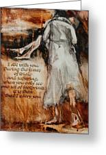 I Am With You - Footprints Greeting Card