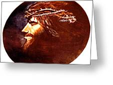 Head Of Christ Greeting Card