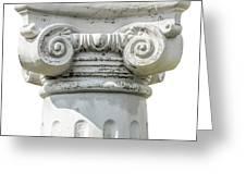 Head Of Column Greeting Card