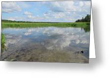 Headwaters Of The Mississippi Greeting Card