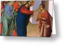 Healing The Man Born Blind Fragment 1311 Greeting Card