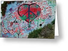 Healthy Graffiti Greeting Card