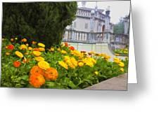 Hearst Gardens Greeting Card