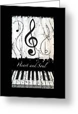 Heart And Soul - Music In Motion Greeting Card