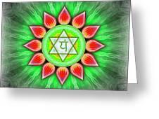 Heart Chakra - Series 4 Greeting Card