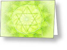 Heart Chakra Series Two Greeting Card