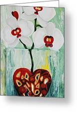 Heart In Bloom Greeting Card