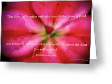 Heart Of A Flower With Bible Verses Greeting Card