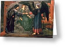 Heart Of The Rose Greeting Card by Sir Edward Burne-Jones