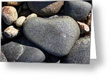 Heart Rock Greeting Card