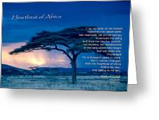 Heartbeat Of Africa Greeting Card