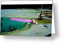 Heated Pool Greeting Card