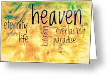 Heaven  Greeting Card