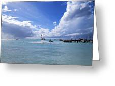 Heavenly Day Greeting Card