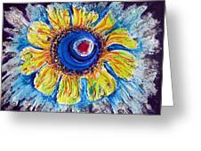 Heavenly Stars In A Ring Greeting Card