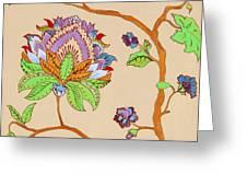 Heavens Flower Greeting Card