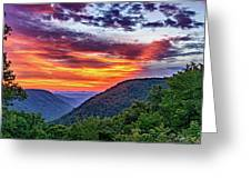 Heaven's Gate - West Virginia 2 Greeting Card