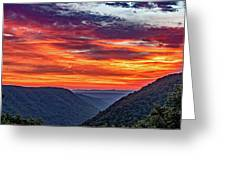 Heaven's Gate - West Virginia 3 Greeting Card