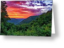 Heaven's Gate - West Virginia - Paint Greeting Card