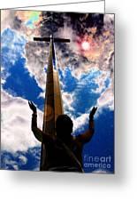 Heavens Prayers Greeting Card