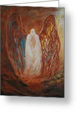 Heavens Watch Greeting Card
