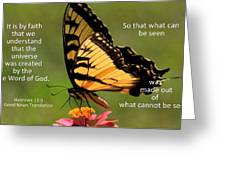 Hebrews Scripture Butterfly Greeting Card
