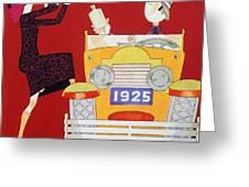 Held: Sheik & Sheba, 1925 Greeting Card