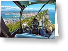Helicopter On Gibraltar Rock Greeting Card