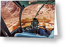 Helicopter On Monastery Of St Catherine Greeting Card