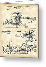 Helicopter Patent 1940 - Vintage Greeting Card