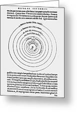 Heliocentric Universe, Copernicus, 1543 Greeting Card by Science Source