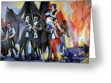 Helion: Paris Riots, 1968 Greeting Card