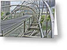 Helix Bridge Greeting Card
