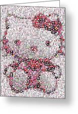 Hello Kitty Button Mosaic Greeting Card