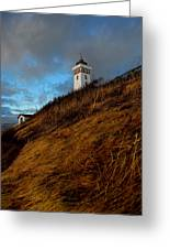 Helnaes Lighthouse Greeting Card