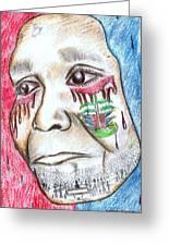 Help Haiti  For A Better Future  Greeting Card
