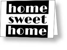 Heme Sweet Home Greeting Card