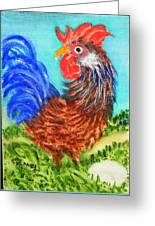 Hen With Egg Greeting Card