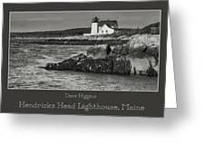 Hendricks Head Lighthouse, Maine Greeting Card