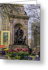 Herald Square - Nyc Greeting Card