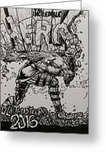 Hercules Greeting Card