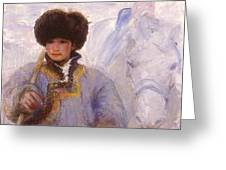 Herder And His Horse    Greeting Card
