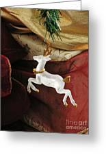 Here Comes Prancer Greeting Card