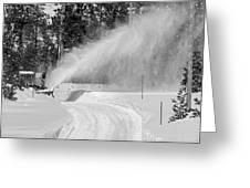 Here Comes That Snowblower Again Greeting Card