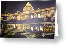 heritage of india - The president house Greeting Card