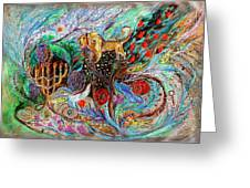 Heritage Series #1. Lion Of Judah Greeting Card