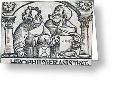 Herophilos, Erasistratus, Ancient Greek Greeting Card