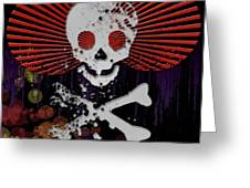 Hey Bone Head Greeting Card