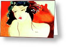 Hibiscus Woman Greeting Card