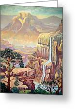 Hidden Southwest Geology  Greeting Card